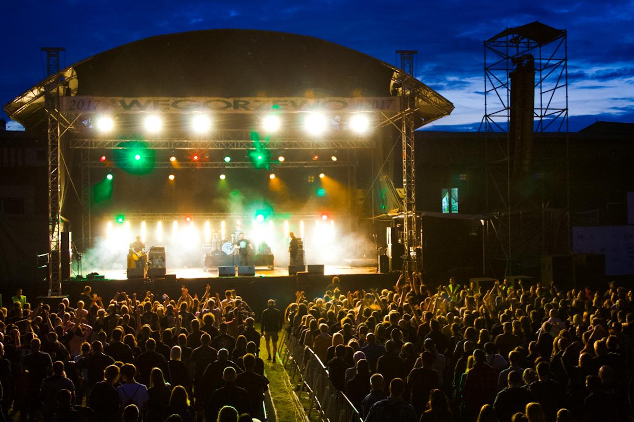 Scena na koncert Gdańsk
